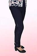 Женские брюки  на флисе 2611/2