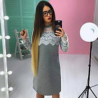 Платье (42-44) —  неопрен и кружево купить оптом и в розницу в одессе  7км