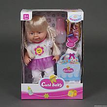 Пупс Cute Baby