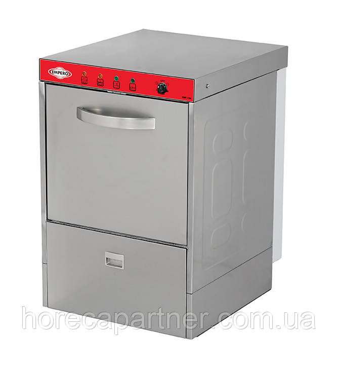 Фронтальная посудомоечная машина EMP.500 Empero (Турция) - ХоРеКа Партнер — Оборудование для Ресторанов, Оборудование для Магазинов, Баров, Фаст-фуд в Львове