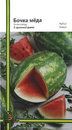 Семена арбуза Бочка меда F1 2 г, Империя семян, фото 2