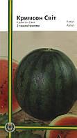 Семена арбуза Кримсон Свит 2 г, Империя семян