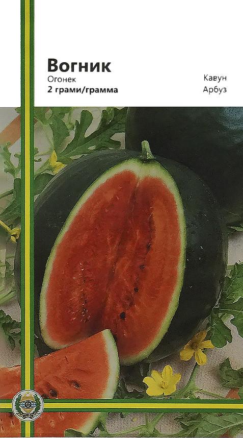 Семена арбуза Огонек 2 г, Империя семян