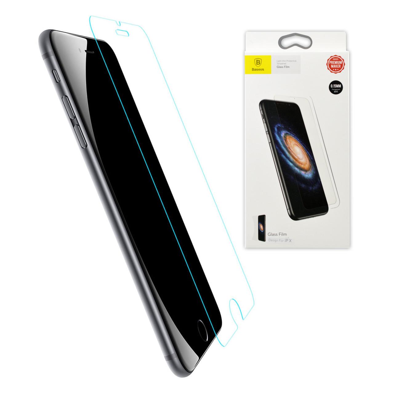 Защитное стекло для iPhone X Baseus 0.3mm Transparent Slim
