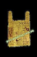 """Пакет майка """"Газета Small"""" жёлтая, 45x28"""