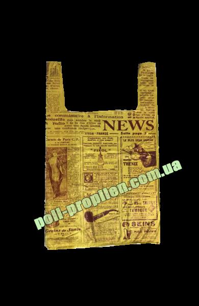 """Пакет майка, тип: """"Газета Small"""" жёлтая, 45x28 - Интернет-магазин """"Poli-propilen"""" в Черновцах"""