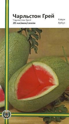 Семена арбуза Чарльстон Грей 20 шт, Империя семян, фото 2