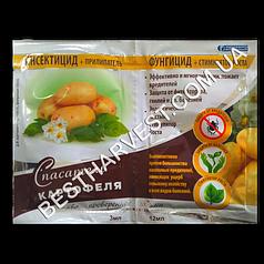 Спасатель картофеля 3мл + 12мл, пакет (на 2 сотки)