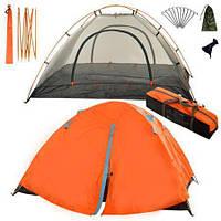 Палатка туристическая  2-х местная -самораскладывающуюся конструкцию