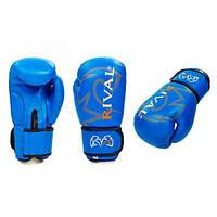 Перчатки боксерские Кожа Rival MA-3307 (10-12 унций)