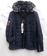 """Куртка мужская зимняя (44-52) """"Alisa"""" купить оптом со склада на 7км LB-1070"""