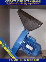 """Зернодробилка """"Эликор-1"""", исп. 2 (зерно 180 кг/час)"""