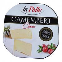 Сыр Камамбер Camembert. La Polle 120 гр.
