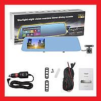 """DVR L907 / L909 Full HD Зеркало с видео регистратором с камерой заднего вида. 4.3"""" Сенсорный экран"""