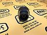 123/03138, 123/02819 Подушка двигателя на JCB 3CX, 4CX, фото 2