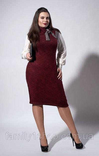 41d74019762 Интересный женской сарафан больших размеров.  продажа