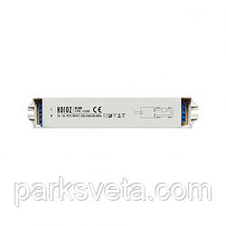 """Баласт 15W HL 381 """"BALLAST-0015"""""""