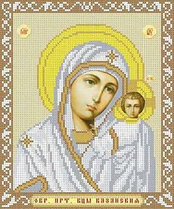 Казанская икона Божией Матери БИС4-137 (А4)