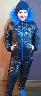 Модный очень Теплый женский костюм 44-46 , доставка по Украине