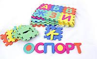 Детский игровой развивающий коврик-пазл (мозаика головоломка) OSPORT 36шт (M 0378)