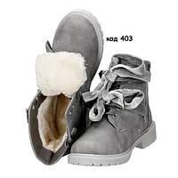 Ботинки стильные женские зимние Польша