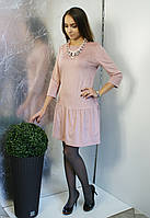 Платье нежно-розовое Lavanda замшевое с оборкой