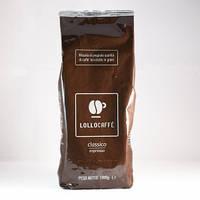 Кофе в зернах LOLLO CAFFE CLASSICO espresso 1000 гр, фото 1
