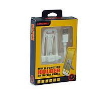 Зарядка - подставка USB кабель-DockStation Lonsmax USB- Micro flat 1m White