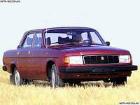 Проводка ГАЗ 31029 (ГОСТ), фото 1