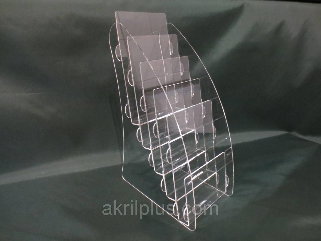 Буклетница А5 формата на 5 секций