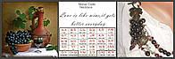 """Ожерелье с секретным сообщением """"Love is like wine"""". Morse Code"""