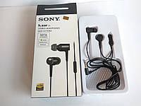 Стерео наушники гарнитура Sony MDR-EX750NA