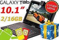 Игровой Планшет Samsung Galaxy Tab KT107 10.1 2/16GB ROM 3G + Чехол Клавиатура, фото 1