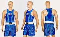 Форма для бокса детская ELAST CO-6337-B (PL, р-р S-L, майка синий, шорты синий)