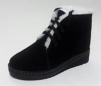 Женские зимние замшевые ботинки с шнурками с подкладкой из натуральной шерсти