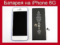 Батарея на iPhone 6G