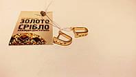 Серьги золотые 2.22 грамм, проба 585, б/у. Наложенным платежом.