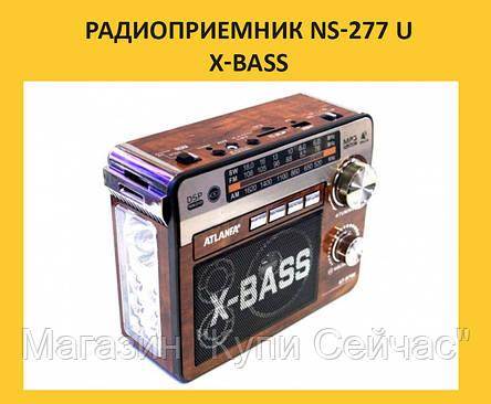 Радиоприемник NS-277 U x-bass, фото 2
