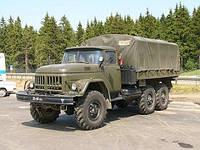 Проводка ЗИЛ 131 (ГОСТ СССР)