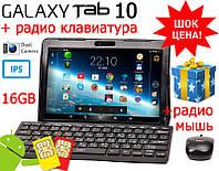 Игровой Планшет Samsung Galaxy Tab KT107 10.1 2/16GB ROM 3G + Радио Набор, фото 1