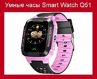 Умные часы Smart Watch Q51, фото 1