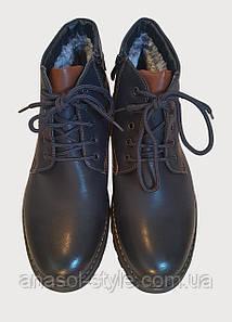 Ботинки мужские зимние шнуровка мех черные