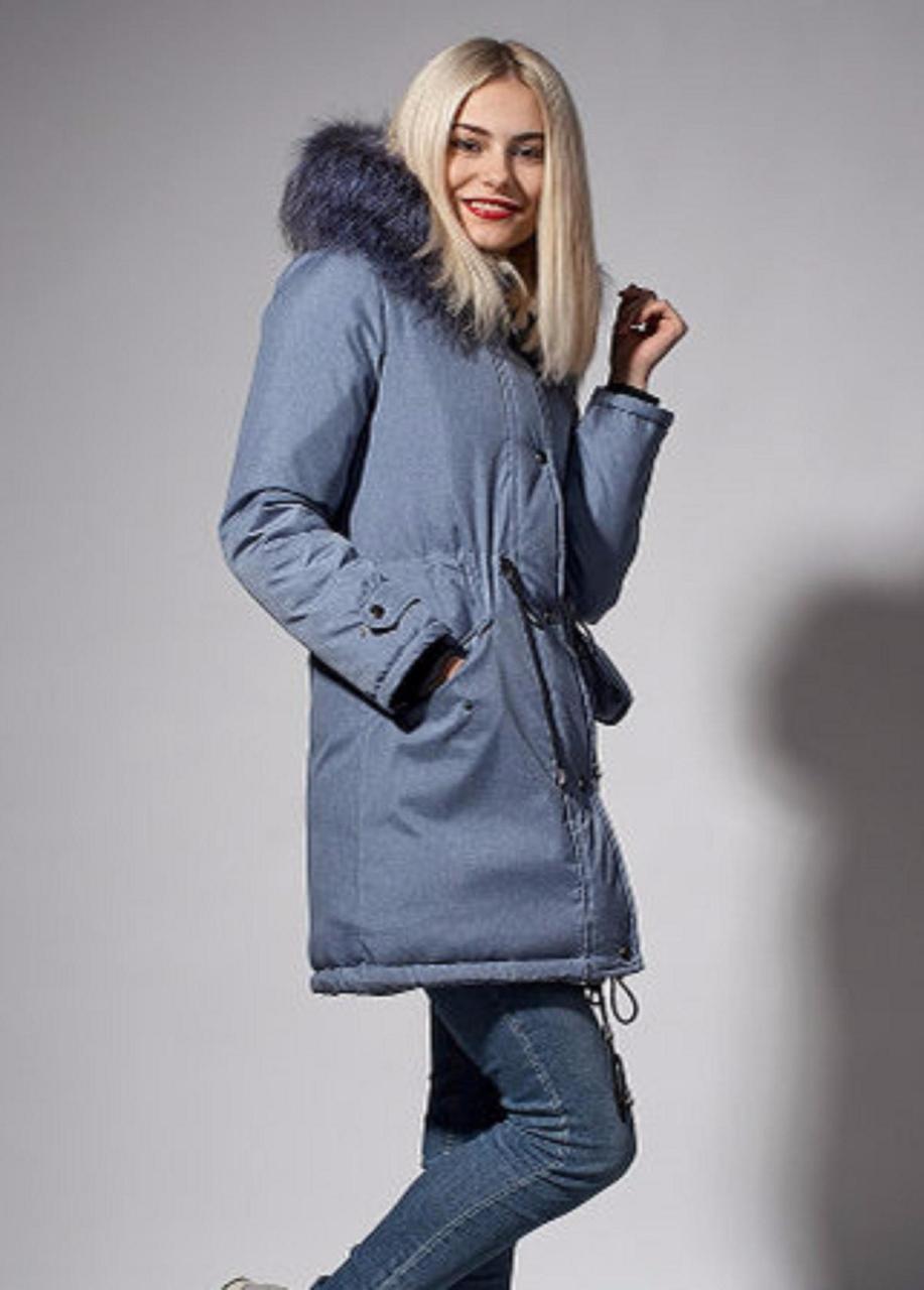 5a93ffd7530e Зимняя женская парка с мехом  продажа, цена в Хмельницком. куртки ...