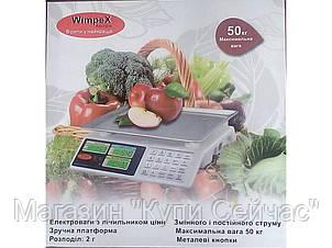 Весы торговые Wimpex WX 5002 50 кг, фото 2