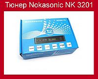 Тюнер Nokasonic NK 3200-T2