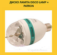 Диско-лампа LED LASER LY 399 E27 LY 339 Discolamp+patron