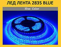 Светодиодная лента 2835/60 (IP20) premium blue