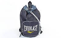 Рюкзак-баул спортивный из водонепроницаемой ткани Everlast  (45x35x20см, черный-серый)
