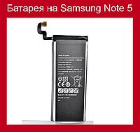 Батарея на Samsung Note 5