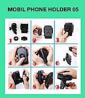 Mobil phone Holder 05 Мобильный держатель!Акция
